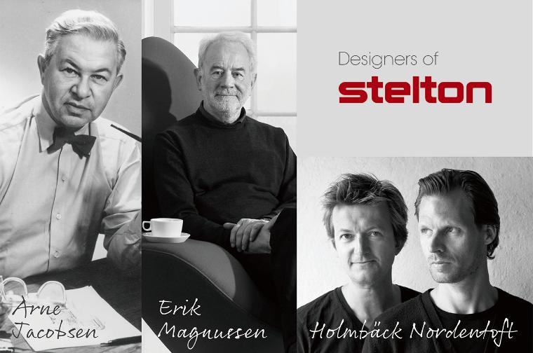 ステルトンと北欧デザインの名デザイナーたち