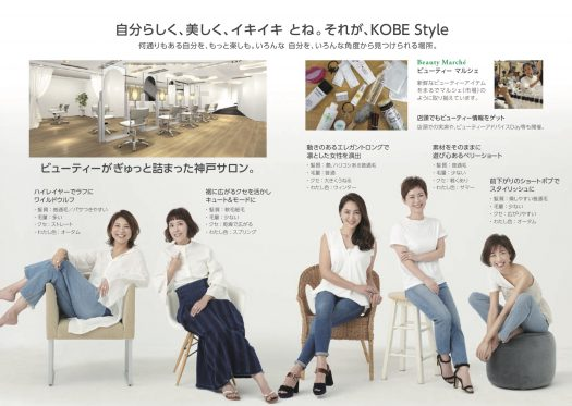 kobe_naka180905_2のコピー