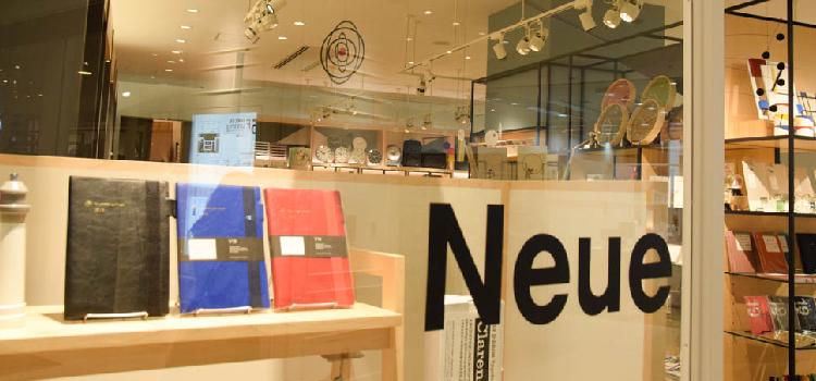 Neue_1-100
