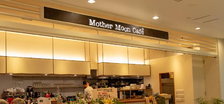 mothermoon_2-100