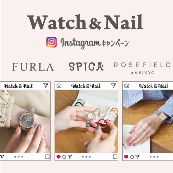 news-watchnail10_201810_01