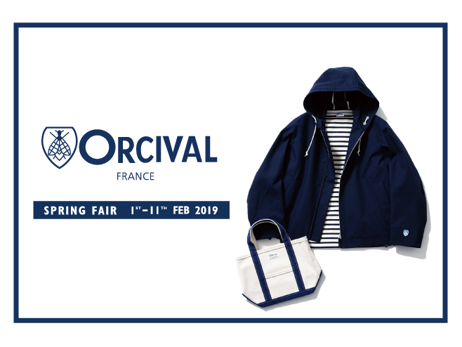 20190201-orcival-fair-hp-main