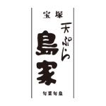 B1F_shimaya