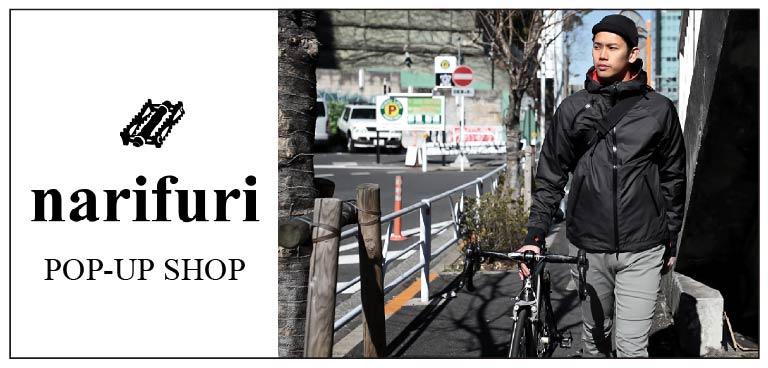 narifuri_PC-50