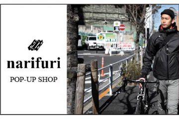 narifuri_SP-50