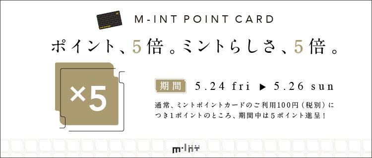 POINTx05_PC-100