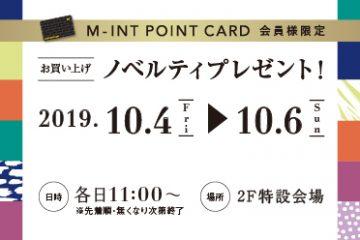 20190911_ノベルティ_SP-100
