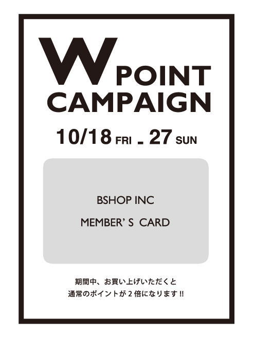 WPOINT-CP-hp-main3