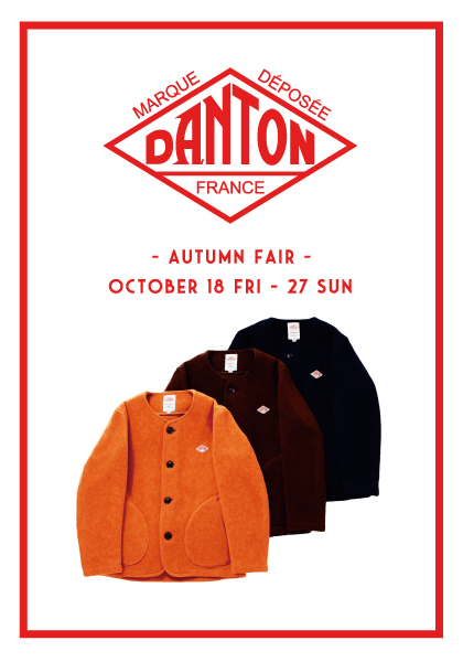danton-fair-19aw-hpmain