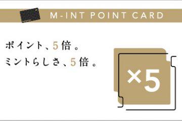 20191024_ポイント5倍_SP-80