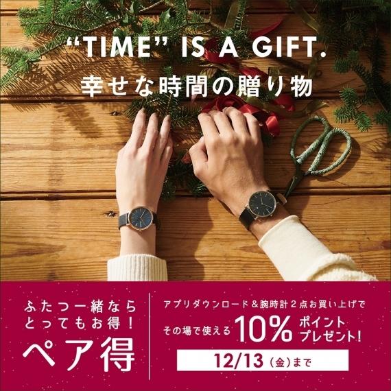 news_peatoku_201911_01