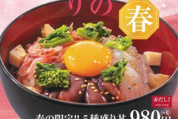 海山_春季節B1_2002 (2)