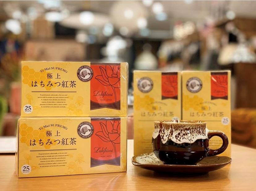 極上はちみつ紅茶