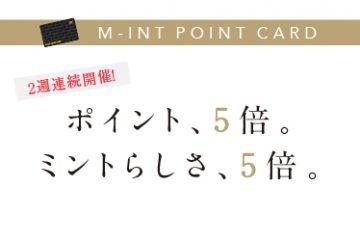 ポイント5倍_SP