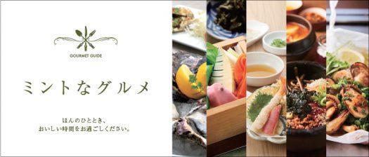 gourmet_SP-100