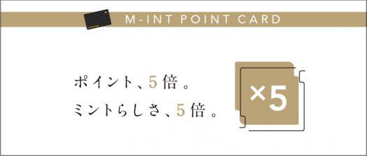 ポイント5倍_2_SP-100