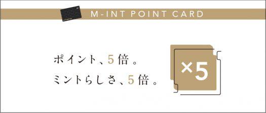 point5_pc-100