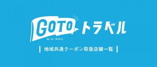 goto_PC-100