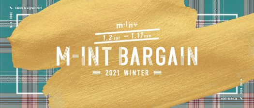 bargain_SP-100