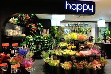 B1F_happy