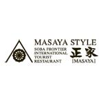 B1F_masaya