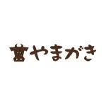 B1F_yamagaki