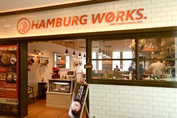7F_hamburg