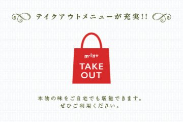 takeout_SP-100